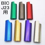 【BIC J23 ステンレスライターケース】デコ用 ビック J23 bicライター1個を使用します。