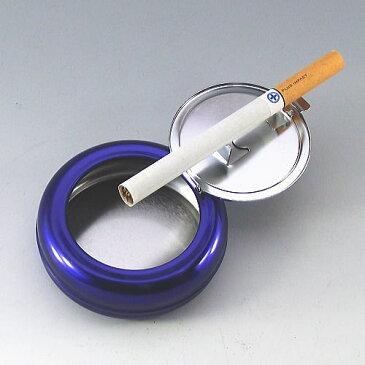 HIHI 携帯灰皿 丸缶 無地ダークブルー 直径約6.8cm