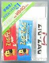 【数量限定・10%OFF】ZIG-ZAG ジグザグ 手巻きタバコ用 巻器、フィルターと巻紙セット