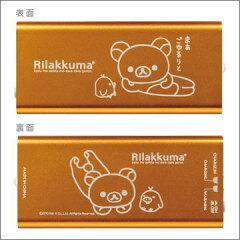 オイル不要・低ランニングコスト実現【新商品】【16%OFF】タカラトミー イーカイロ USB充電式...