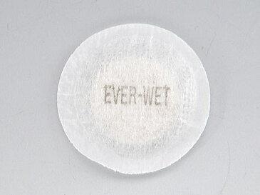 【柘製作所】煙草の湿度調整剤 エバーウェット 保湿 1個単位