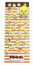 【大人気】チキンラーメン マスコットキャラクター【ひよこちゃん】 ぷっくりシール オレンジ