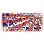 【缶ペンケース】腹減った ブリキ缶 カンペンケース