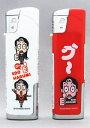 流行語大賞【吉本興業】エドはるみ ボイスライター2個セット 【あなたはとってもチャーミング...