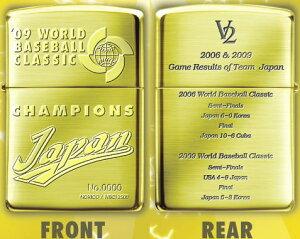 即日発送【数量限定 送料無料】2009 WORLD BASEBALL CLASSIC 公式ライセンス商品 ゴールドチ...