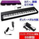 ハンマー 電子ピアノ 88鍵盤 88鍵 デジタルピアノ アクション鍵盤 本物ピアノと同じストローク MIDI ダンパーペダル 譜面立て付属 厚さわずか11cm 練習にぴったり 初心者 大人 子供 お勧め 1年保証・・・
