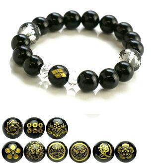 武士脊水晶龍瑪瑙手鐲武士玩具手鏈配件龍龍珠男人女人瑪瑙黑