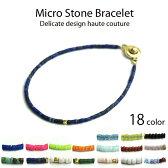 micro stone design bracelet(マイクロストーンデザイン ブレスレット) レディース/メンズ/パワーストーン/天然石/ターコイズ/ラピスラズリ/マラカイト/シェル/細い マイクロブレスレット/天然石/ビーズ/ブレスレット
