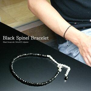 ブラックスピネルブレスレット ブラック スピネル レディース ブラックスピネル シルバー アクセサリー