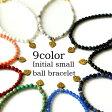 4〜4.5mm initial small ball bracelet 9color/ 天然石 パワーストーン メンズ レディース ブレスレット オニキス サンドストーン アゲート コーラル イニシャル 9カラー カラバリ 華奢 アジャスター ペア