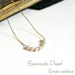 スワロフスキーパール 7粒 ネックレス ( ジュエリー アクセサリー ネックレス スワロフスキー swarovski ネックレス スワロパール)  10P23Apr16