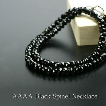 AAAA 6mm ブラックスピネルネックレス
