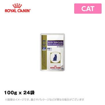 ロイヤルカナン 療法食(猫用) セレクトプロテイン 猫用 ウェットタイプ/パウチ(チキン&ライス)100g x 24袋