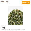 プライムケイズ手作りご飯の具養生野菜 230g手作り食 犬猫 国産 無添加(犬用品 猫用品)