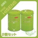 【2個セット】高陽社 パインハイセンス 2.1Kg 【医薬部外品】入浴剤 薬用 パインニードル…