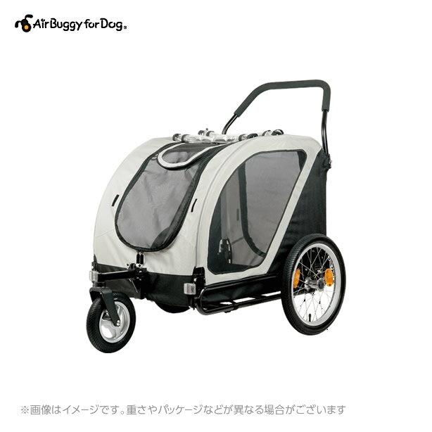【期間限定★1000円オフクーポンが使える★】Air Buggy for Dog エアバギーフォードッグ ネスト【大・中型犬45kgまで対応】【送料無料】