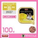アニモンダ 猫 缶詰 フォムファインステン シニア 鳥肉・豚...