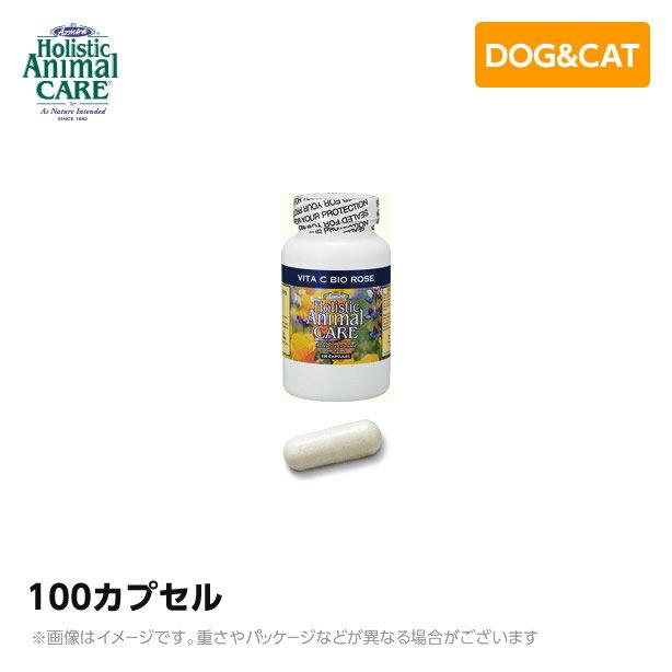 アズミラ Vita C バイオ&ローズヒップ 100カプセル 送料無料 ビタミン&ミネラル サプリ サプリメント【ビタミンC不足に】(ペット用 犬猫用品)