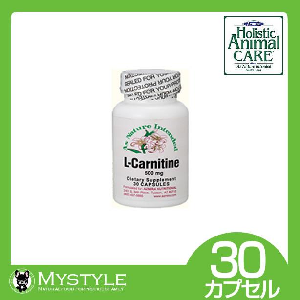 アズミラ L-カルニチン 30カプセル 送料無料 アミノ酸 サプリ サプリメント