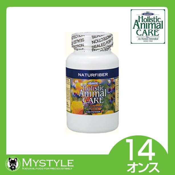 アズミラ ナチュアファイバー 14オンス 【送料無料】 ハーバル サプリ サプリメント(ペット用 犬猫用品)
