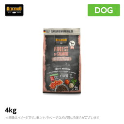 ベルカンド ファイネスト グレインフリー サーモン 成犬用 (小粒) 4kg ドイツ産 無添加ドッグフード 総合栄養食 ドライフード