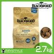 【送料無料】ブラックウッド5000 2.7kg なまずミールBLACKWOOD ドッグフード オーガニック 無添加 ドッグフード 低温調理法 米国最高級ドックフード