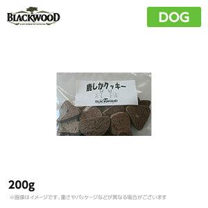 ブラック クッキー gBLACKWOOD オーガニック ベニソン