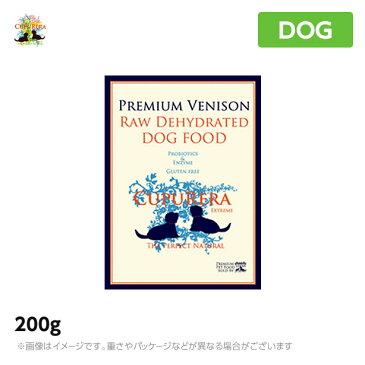 【正規品】クプレラ エクストリーム プレミアム ベニソン 200g 成犬 アダルト 幼犬 パピー 高齢犬 シニア ドッグフード CUPURERA(鹿肉 ペットフード 犬用品 ドライフード)