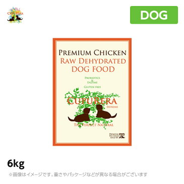 【正規品】クプレラ エクストリーム プレミアム チキン 6kg 成犬 アダルト 幼犬 パピー 高齢犬 シニア ドッグフード CUPURERA(ペットフード 犬用品 ドライフード)