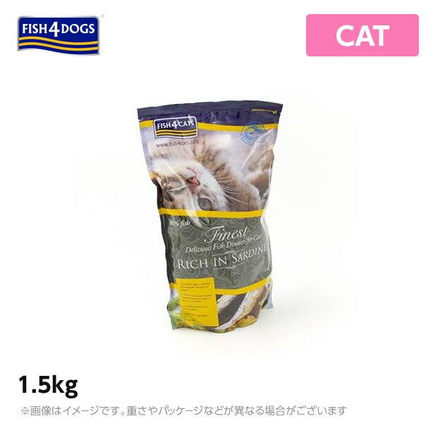フィッシュ4 キャット イワシ 1.5kg【送料無料】 キャットフード(ペットフード 猫用品)