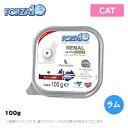 【12個セット・送料無料】フォルツァ10 Forza10 CAT リナール アクティウェット(腎臓ケア) 100g ラム 猫用 成猫用 シニア猫 ウェットフード(キャットフード ペットフード ウエットフード 高齢猫)