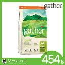 gather ギャザー エンドレスバレー 454g犬用 フード トウモロコシ・小麦・大豆不使用(ドッグフード ペットフード 犬用品 ドライフード)