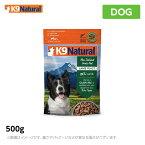 【期間限定送料無料】K9 ナチュラル ラム フリーズドライ 500g(2kg分)オーガニック 無添加 K9 ドッグフード 生肉 フリーズドライ 手作り(犬 ペットフード 犬用品 ケーナインナチュラル ドライフード)