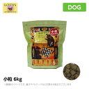ロータス ドッグフード シニア チキンレシピ 小粒 6kg ...