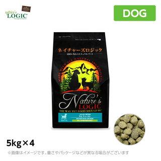 ネイチャーズロジックラムディナー5kg×4【送料無料】【クーポン割引】ドッグフード全犬種全年齢対応Nature