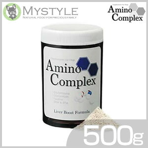 アミノコンプレックス レバーブースト サプリメント