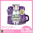 キャットインクレディブル 猫砂 ラベンダー 6.35kg猫砂・トイレ(...