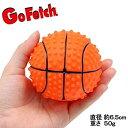 PLATZ プラッツ 犬用玩具 スポーツボール バスケットボール (犬用おもちゃ)