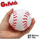 PLATZ プラッツ 犬用玩具 スポーツボール ベースボール (犬用おもちゃ)