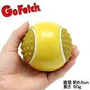 PLATZ プラッツ 犬用玩具 スポーツボール テニスボール (犬用おもちゃ)
