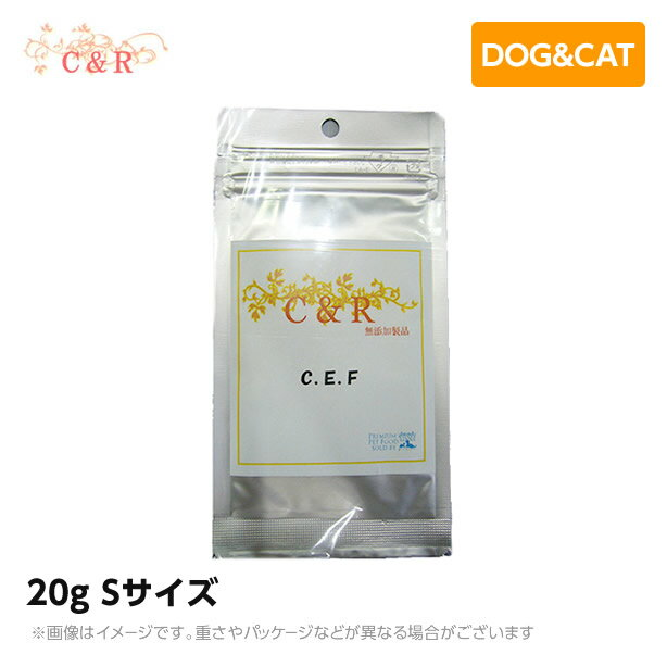 ドッグフード・サプリメント, サプリメント CR C.E.F S 20g (SGJ