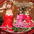 サンタ ポンチョ コスプレ クリスマス コスチューム サンタクロース 衣装 ミニスカサンタ