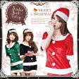 セクシー サンタ コスプレ クリスマス グリーンサンタ ブラックサンタ コスチューム サンタクロース 衣装 ミニスカサンタ