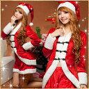【送料無料】セクシー サンタ コスプレ 大人 クリスマス コスチューム サンタクロース 衣装 ミニスカサンタ