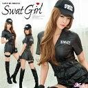 ハロウィン コスプレ スワット SWAT ポリス コスプレ衣