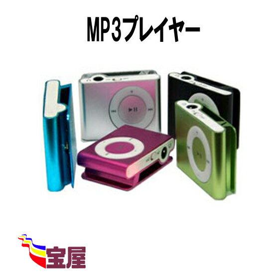 ポータブルオーディオプレーヤー, デジタルオーディオプレーヤー  ( NO:A-B-12 ) ( ) MP3 ( microSD ) WMA microSDHC8GB iPod suffle ( 5 LED micro usb )qq