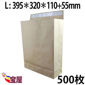 kamibag-l-0500