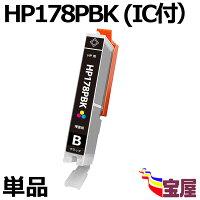 ink1-hp178pbk-ic.jpg