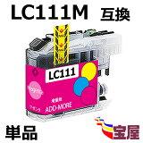 ( 送料無料 ) ブラザー ( brother ) LC111M マゼンタ単品 ( IC付 残量表示OK ) ( 純正 互換 ) ( 関連: LC111BK LC111C LC111M LC111Y LC111-4pk LC1114pk ) 対応 機種:MFC-J820DWN MFC-J720D MFC-J720DW DCP-J952N DCP-J752N DCP-J552Nqq