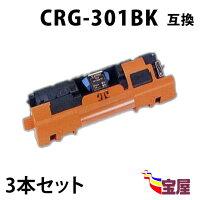 crg-301-bk-3set